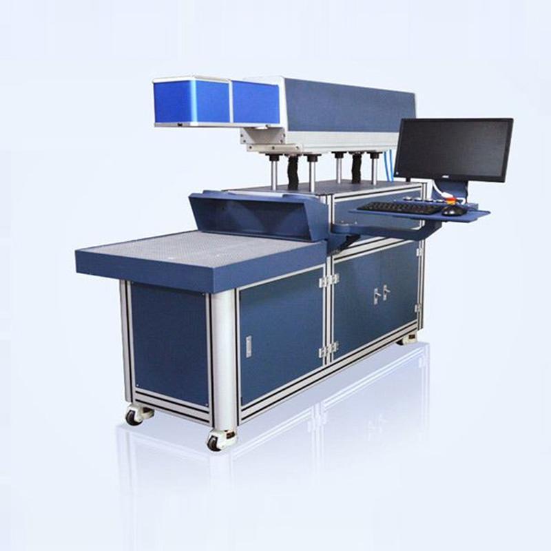 3D大幅面CO2激光打标机